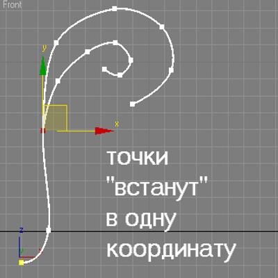 Как сделать 3д линию