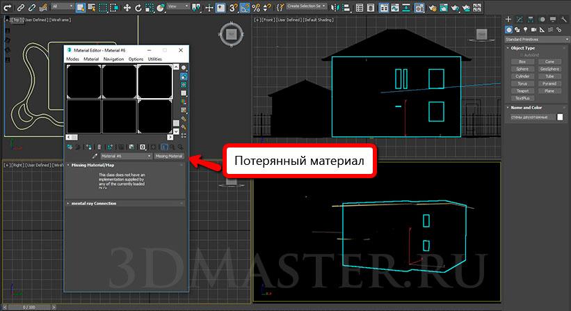 3D урок: Визуализация в 3ds Max 2018   3D Master